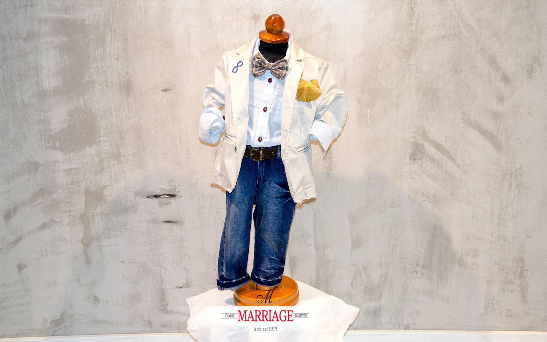 Marriage Βαπτιστικά ρούχα για αγόρι και κορίτσι