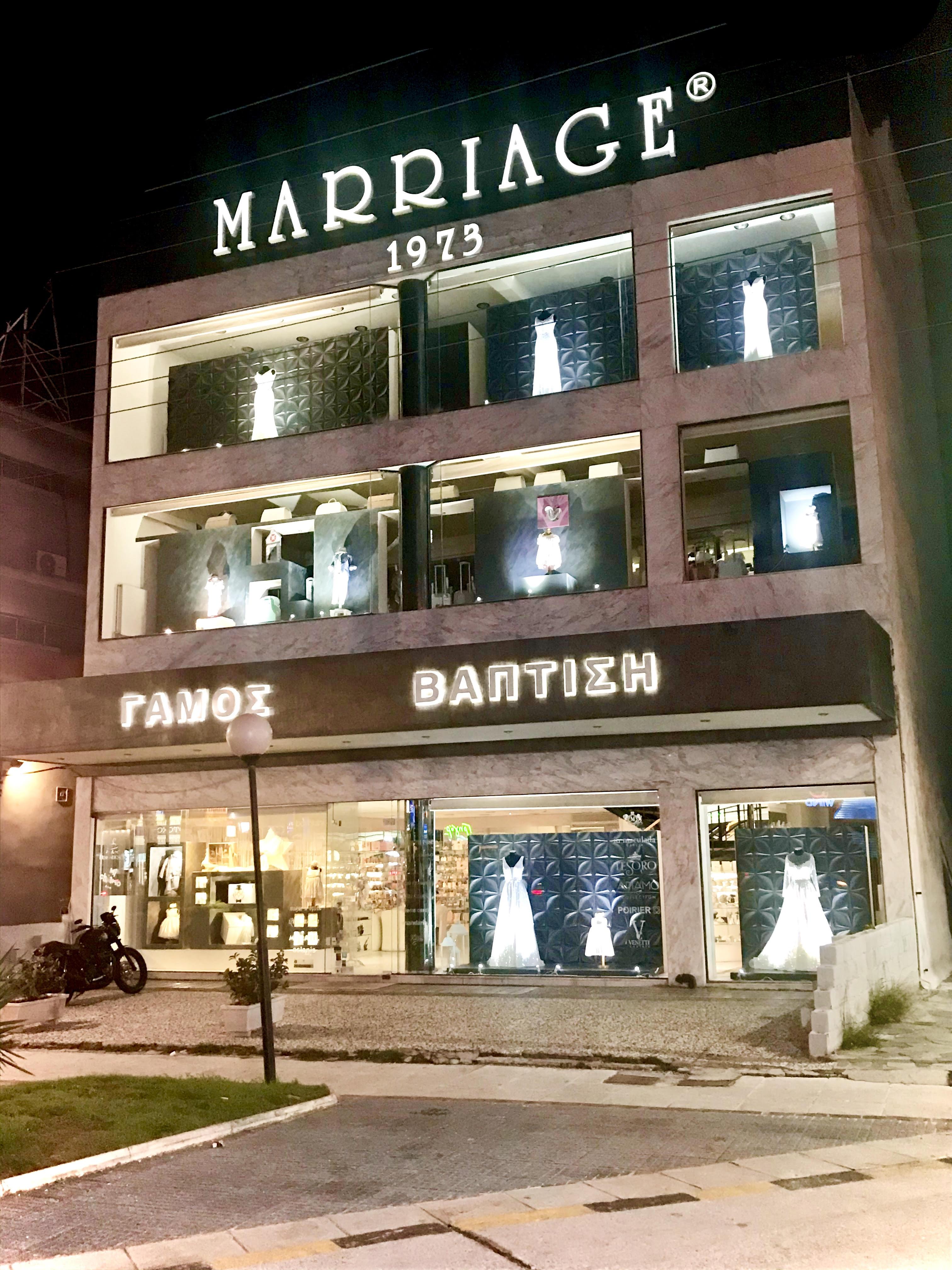 Contact | 210-9613867, 210-9615260 | Γούναρη 34 Ελληνικό | Άνω Γλυφάδα | marriagefashion@gmail.com | Facebook: Marriage Couture | Instagram @marriagefashion