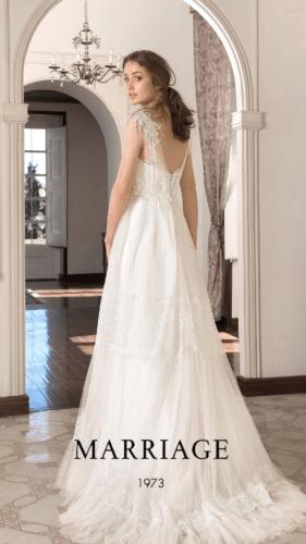 Marriage Bride Collection 2022 Stella b